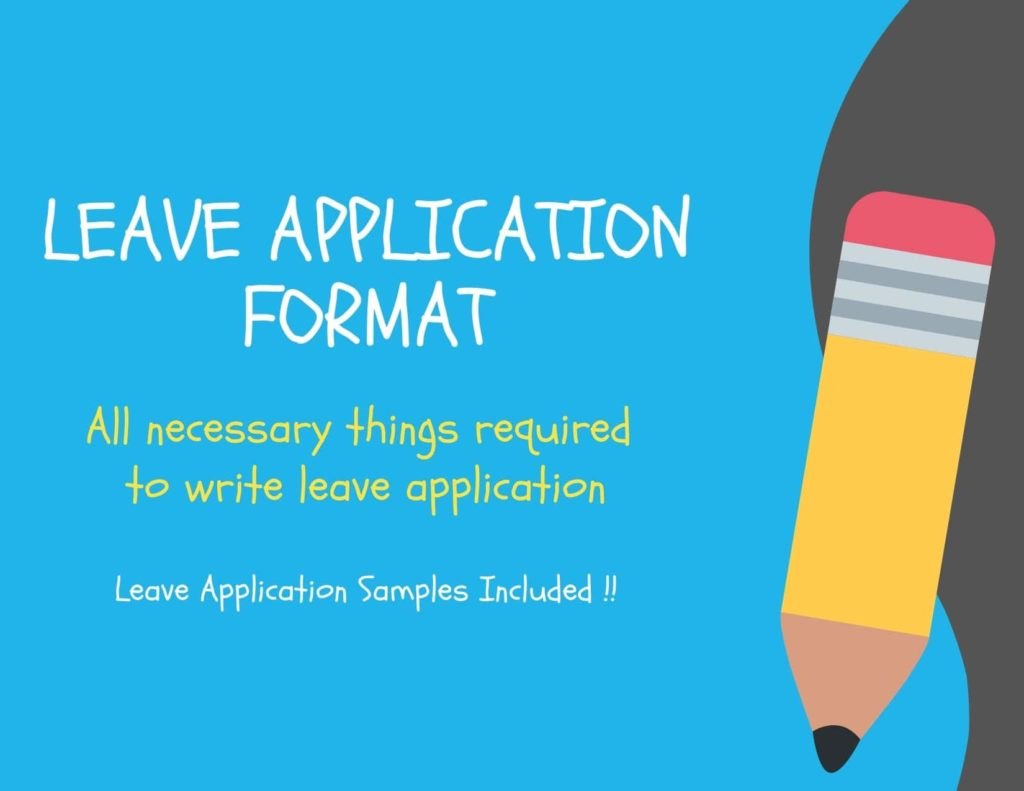 leave application format
